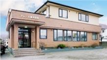 アムール歯科医院
